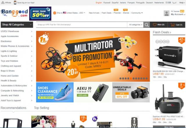 Migliori siti cinesi dove comprare in sicurezza for Comprare mobili a poco prezzo
